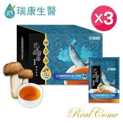 【瑞康生醫】姬松茸複方系列-巴西蘑菇精淬虱目魚精-冷凍(8入/盒)*3盒,共24包
