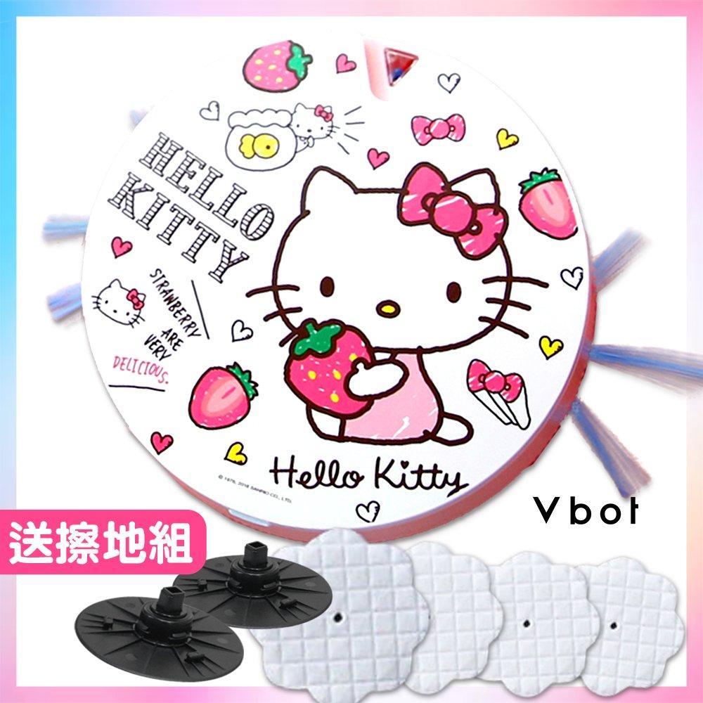 Vbot x Hello Kitty i6+草莓牛奶蛋糕 掃地機器人 二代加強掃吸擦智慧鋰電池