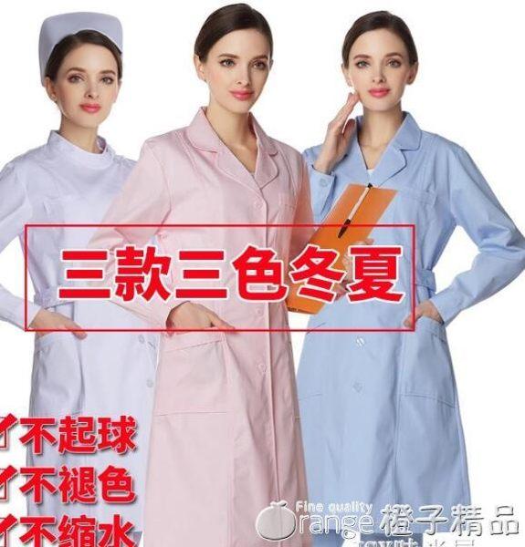 南丁格爾護士服長袖女圓領粉色冬裝上衣藥店工作服學生醫院白大褂qm 橙子精品