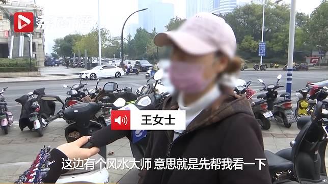 ▲王姓女子指控開運眉沒有幫她帶來好運,要求退款。(圖/翻攝自荔直播)