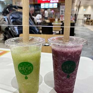 果汁工房果琳 イオンモール川口前川店のundefinedに実際訪問訪問したユーザーunknownさんが新しく投稿した新着口コミの写真