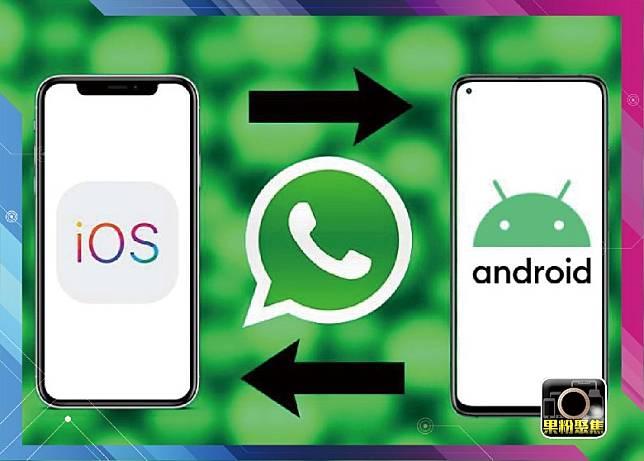 礙於加密方法不同,以往Whatsapp難以在Android與iOS之間進行備份,新功能有望改善以上問題。(互聯網)