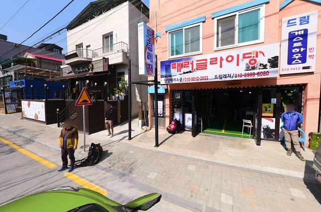 位於市中心的Dream para(드림레저패러글라이딩)。(Naver地圖截圖)