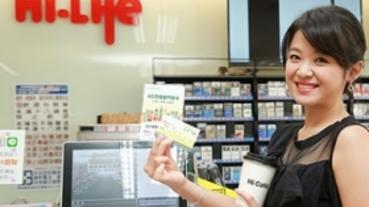 11 元不綁約方案超商快速取卡,亞太電信把服務延伸到近 1400 間萊爾富