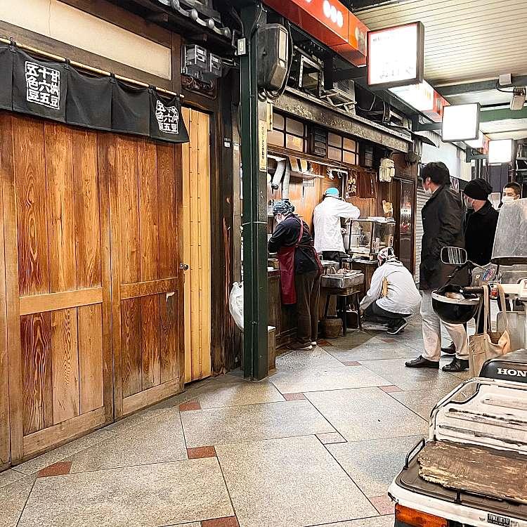 実際訪問したユーザーが直接撮影して投稿した廿一軒町和菓子・甘味処みよしやの写真
