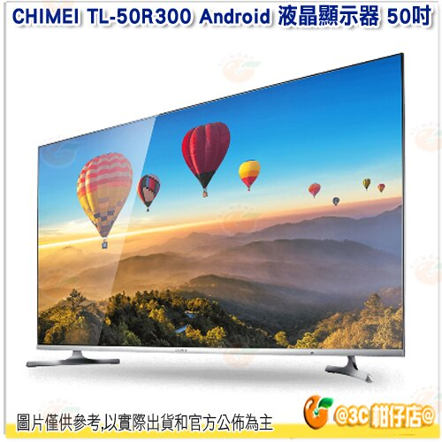 含基本安裝 奇美 CHIMEI TL-50R300 Android 液晶顯示器 50吋 電視 螢幕 4K 附視訊盒。數位相機、攝影機與周邊配件人氣店家3C 柑仔店的影音/家電/居家用品有最棒的商品。快