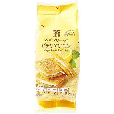 日本7-11【7-PREMIUM】檸檬夾心餅乾 3個入