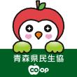 青森県民生協
