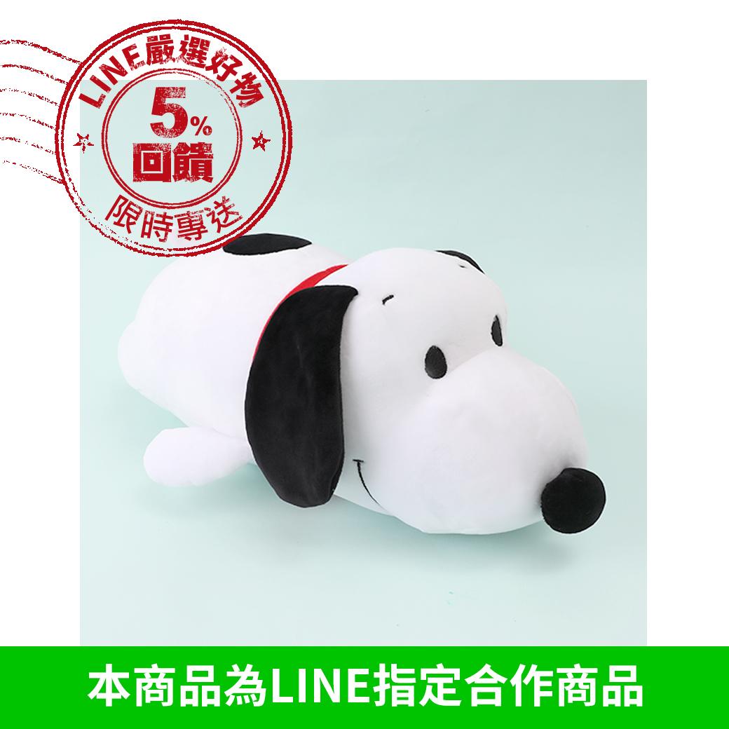 查爾斯•舒茲(Charles M. Schulz)創作的人氣作品「Peanuts 花生漫畫」, 充滿天馬行空想像力的小獵犬Snoopy、溫柔可愛模樣風靡全球。 Q版胖胖造型搭配趴姿模樣十分可愛。 搭配