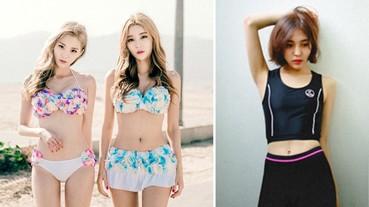 是女生夏天就要穿比基尼啊!韓妞教你如何挑「兩截式泳裝」
