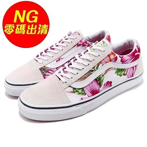 51010519~LR~3813 商品狀況如圖所示 鞋況可接受者再下標 六折特賣