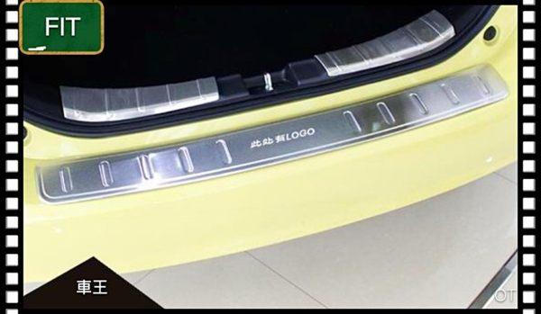 本田 HONDA FIT 三代 3代 後踏板 後護板 防刮板 內後護板