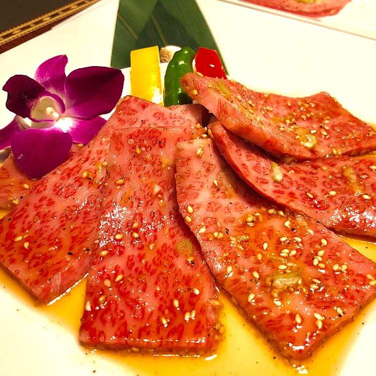 新宿区周辺で多くのユーザーに人気が高い焼肉叙々苑 新宿中央東口店の上カルビ焼の写真