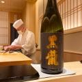 日本酒 - 実際訪問したユーザーが直接撮影して投稿した六本木寿司鮨しゅんじの写真のメニュー情報