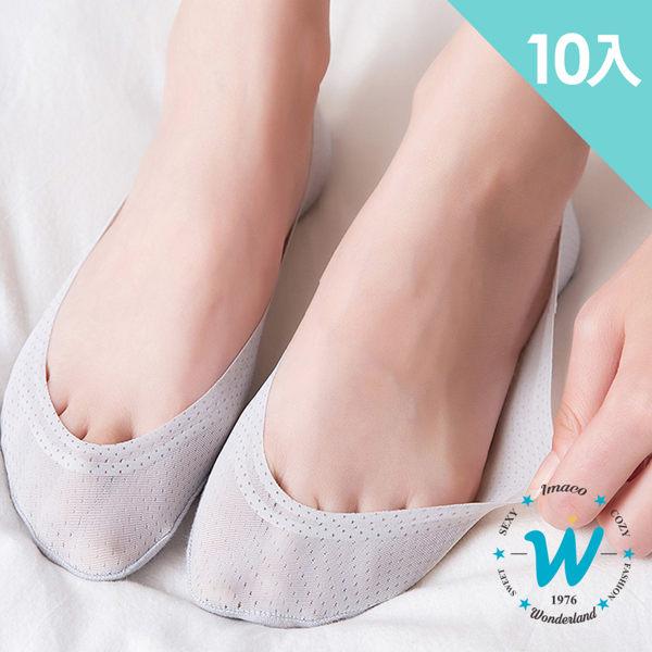 一片式冰絲純棉隱形襪 沁涼/舒適/透氣