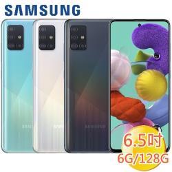 ◎.0極限全螢幕 極窄邊框|◎.冰晶感時尚美背設計|◎.超大電量/螢幕指紋辨識品牌:Samsung三星型號:A51種類:智慧手機ROM/內建儲存空間:128GBRAM記憶體:6GB螢幕尺寸:6.5吋螢