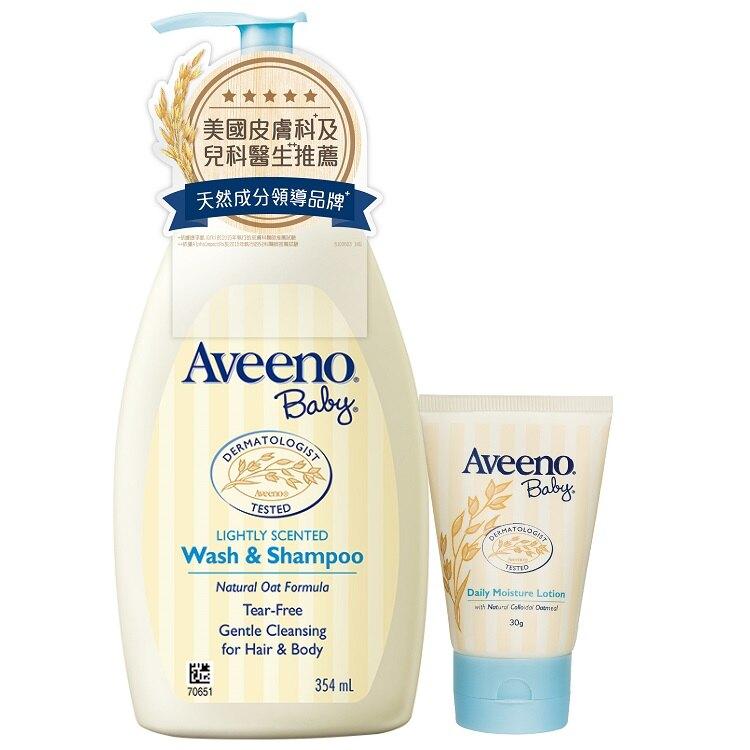 艾惟諾Aveeno嬰兒燕麥沐浴洗髮露 354ml+嬰兒燕麥保濕乳 30g _好窩生活節
