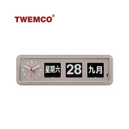 ◆德國機芯高精度,在-5℃-55℃都可正常運作 ◆超低耗電量設計,不須常換電池◆葉片式設計、萬年曆功能、指針顯示功能