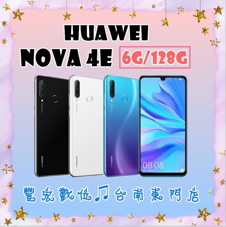 NOVA 4E 華為 (6G/128G) 6.15吋 Huawei 新機 全新未拆 原廠公司貨 原廠保固一年 絕非整新機 【雄華國際】。人氣店家雄華國際的各大品牌空機、華為 HUAWEI有最棒的商品。