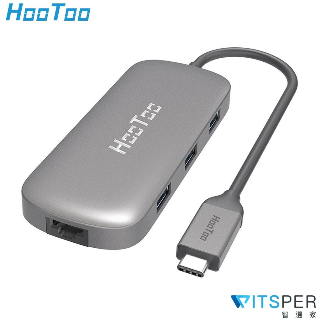 0孔 (5Gbps 高速文件傳輸)⏩ 型號2:HooToo HT-UC007 (網卡版) 規格說明1 * 1Gbps Ethernet網路孔1 * TypeC 充電孔 (提供PD 100W極速充電功能