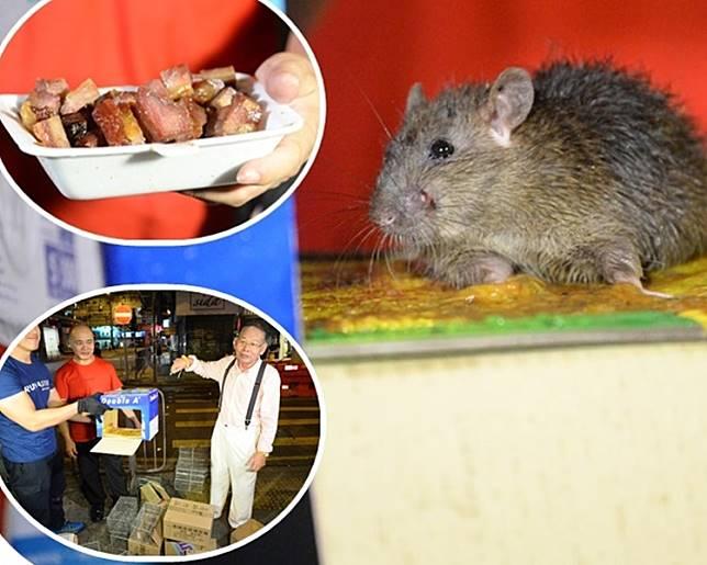 李鏡就(粉紅衣)公開以叉燒為主的鼠餌秘方。