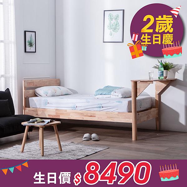 ‧適用於3.5尺*6.2尺床墊 ‧床端結合工作桌設計方便實用 ‧橡膠木材質堅固耐用