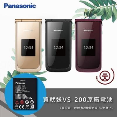 2.8吋+1.77吋內外螢幕 200萬畫素主相機 超大字體/大音量/大鈴聲 支援熱點分享 支援4G / LINE