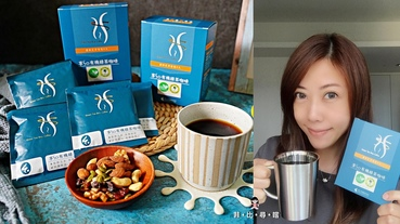 享SO有機綠茶咖啡 綠原酸+兒茶素+咖啡因完美組合 促進新陳代謝減緩升醣速度 讓您輕鬆喝更輕鬆!日本名醫工藤孝文力推