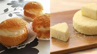 每一顆都想吃!北海道5大甜點伴手禮,據說沒吃到會後悔一輩子啊
