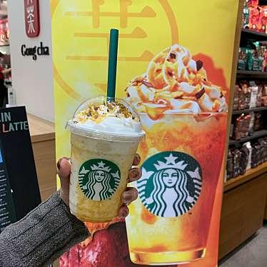 スターバックスコーヒー ルミネ立川店のundefinedに実際訪問訪問したユーザーunknownさんが新しく投稿した新着口コミの写真