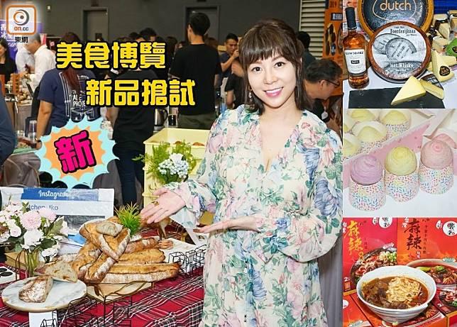今年有不少新推出的小食或飲品登陸美食博覽。(莫文俊攝)