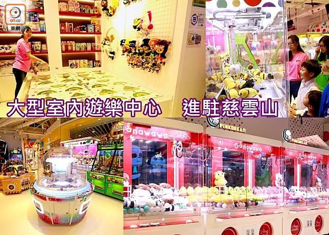 剛於慈雲山中心開幕的GANAWAWA旗艦店,全店面積約1,500平方呎。(互聯網)