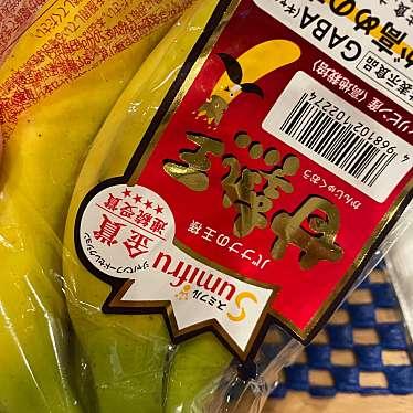 実際訪問したユーザーが直接撮影して投稿した天神橋スイーツ剛田商店の写真