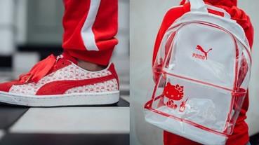 PUMA 聯手 Hello Kitty 推出 Suede 50 周年紀念聯名 背包到鞋子都夢幻到不行!
