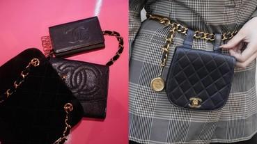 小資女也能買 Chanel!10 款入門級 Chanel 錢包推薦!