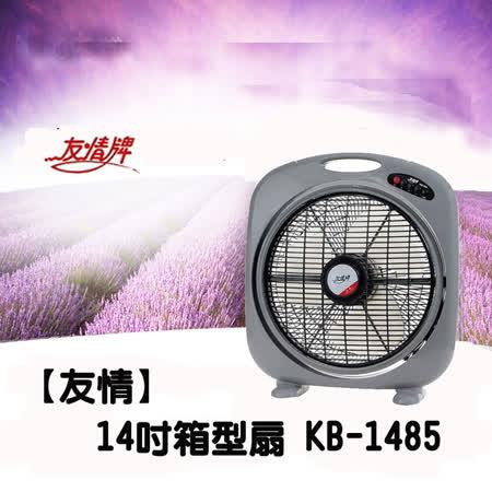 ■ 360度導風網功 ■ 可上下調整仰角 ■ 通過台灣最新MIT認證 ■ 通過耐熱標準測試合格 ■ 台灣生產,品質有保障