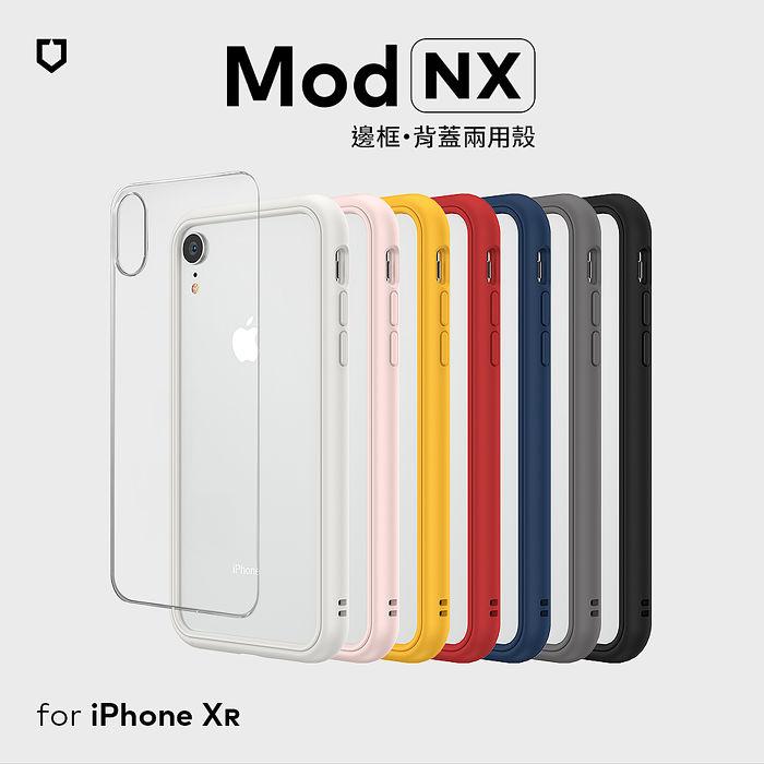 [活動品]犀牛盾 iPhone XR Mod NX 邊框背蓋兩用殼黑色