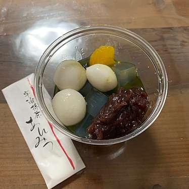 伊藤久右衛門 京都駅前店のundefinedに実際訪問訪問したユーザーunknownさんが新しく投稿した新着口コミの写真