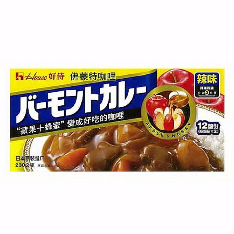 「佛蒙特」咖哩是日本House Foods在日本首創的可口美食, 因為特別加入蜂蜜、蘋果,咖哩香料具有獨特濃郁香味,能慢慢在口裡散開, 又因為多種香料包覆著蜂蜜的香甜,而不會像一般咖哩有刺激的口感,