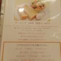 M)チーズトースト - 実際訪問したユーザーが直接撮影して投稿した西新宿カフェカフェ・アマティ新宿ルミネ1店の写真のメニュー情報