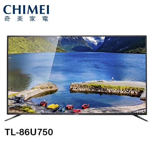 商品特色HDR極致明暗細節層次技術4K60p超高解像技術開放式娛樂平台獨家無段式藍光調節奇美光學板材商品規格型號TL-86U750螢幕尺寸86型面板解析度4K 3840 x 2160可視角度 (水平/