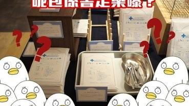 「書是最好的良藥」-日本書店的奇怪賣書方法