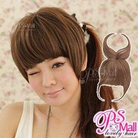 PS Mall 遮蓋頭頂妹妹頭帶頂瀏海 齊瀏海假髮片 平瀏海 蓋頂式瀏海片補髮片 【P017】
