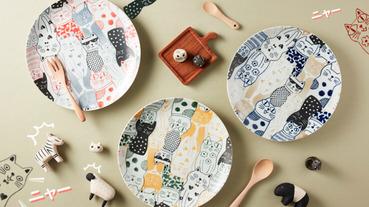 極美風格餐盤推薦!自己煮飯也要超美擺盤!
