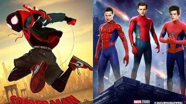 《蜘蛛人:新宇宙》續集新檔期,製作人爆料荷蘭弟與前 2 代演員計畫合體卻遭索尼否決!
