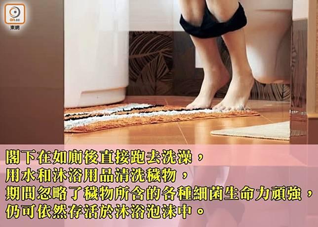 【深夜字聊】去廁所冇手尾 陰部感染金黃葡萄球菌(互聯網)