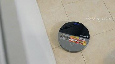 【日本掃地機器人】Bmxmao MAOsmart 2 掃地機器人 太空灰│電控水箱 水箱拖地│安全級UV殺菌一併淨化 跟著Livia享受人生