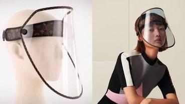 LV防疫面罩直逼3萬元!除了保護自己,這個隱藏版功能還可讓妳變美!