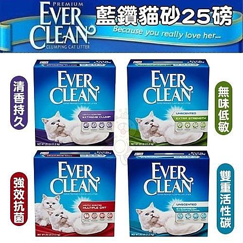 Ever Clean藍鑽貓砂25磅//宅配限兩箱一件//無法與其他商品合併寄出