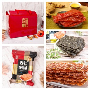 ►0.01公分肉紙全新感受 ►ISO22000及HACCP品質保證 ►團購網一致推薦 最佳伴手禮 ►優質肉品,每一口都香酥脆 ►豬肉原產地:台灣